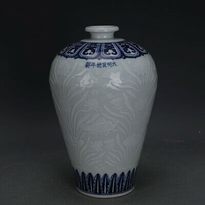 "12"" Chinese old Porcelain Ming Xuande mark Blue & white Fish grass plum Vase"