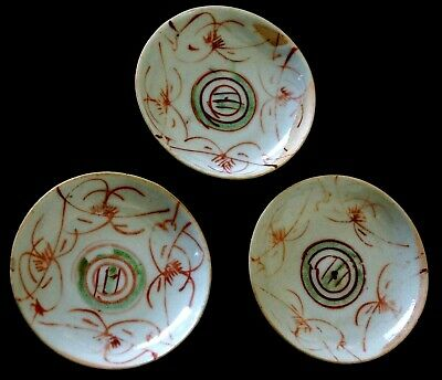 1800's 3 x ANTIQUE CHINESE PORCELAIN 7cm CONDIMENT SAUCERS, Qing Dynasty Intact