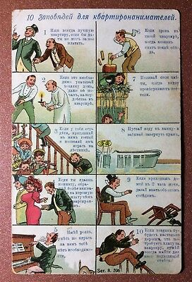 RARE Tsarist Russia postcard 1909 ANTI rules for tenants. Comics to rent housing