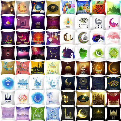 Muslim Ramadan Pattern Polyester Cushion Cover Pillow Case Home Car Decor