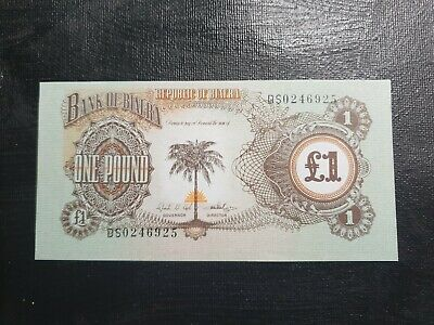 Biafra 1 pound uncirculated