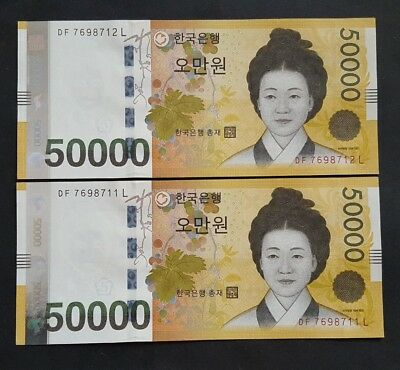 South Korea 50,000 Won consecutive pair