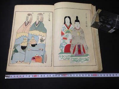 Unawi no Tomo Japanese Art Book Local Toy Picture Antique Color Woodblock Print