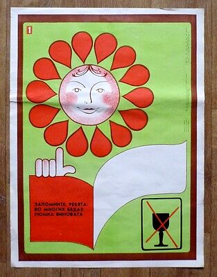 1983 Origin Russian Poster Anti-Vodka-Alcohol Many Troubles Wine Glass Is Guilty