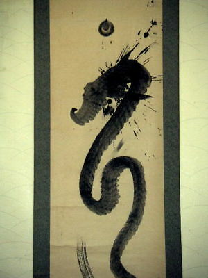 JAPANESE DRAGON PAINTING Writing Stone Name Stamp Seal Blank Chop