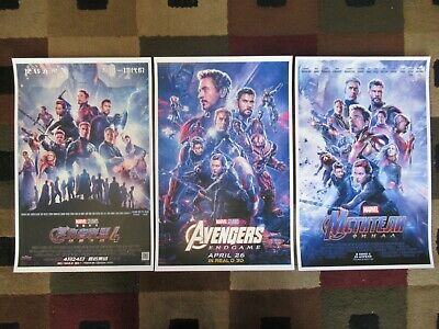 "Avengers - Endgame   (11"" x 17"") - Movie Collector's Poster Prints ( Set of 3 )"