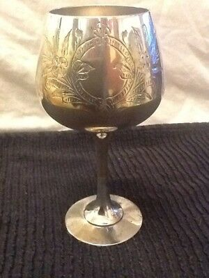 Silver Plate Wine Goblet with Engraving.