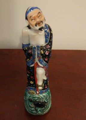 Vintage Chinese Export Porcelain Male Figurine Height 7 1/4 inches Marked China.