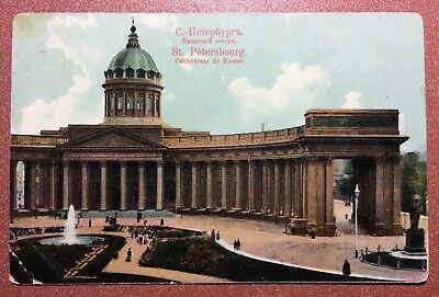 Antique Imperial Russia postcard pre 1917 Russia St. Petersburg Kazan Cathedral