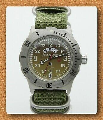 RUSSIAN Vostok K-35 WATCH Mechanical (Automatic) # 350754 new (12-24 hours)