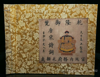 38CM collect China Old Ancient Book Tang and Song Dynasties poetry ZAO