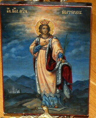Antique Russian Icon St Catherine, 20 c
