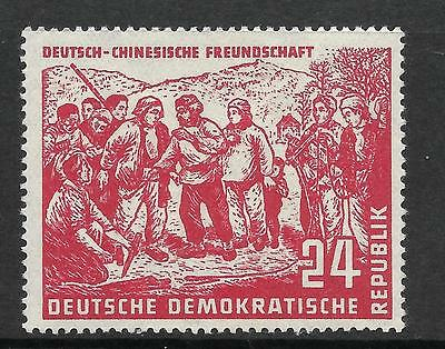 East Germany 1951 Friendship With China Sg E44  Mlh.cat £160.00.