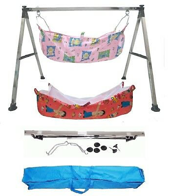 Smart Steel Squire Folding Cradle with two cotton hammocks with zip net KR81