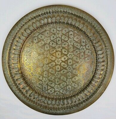 """Vintage Middle Eastern etched brass platter tray Islamic Arabic Plate 22"""""""