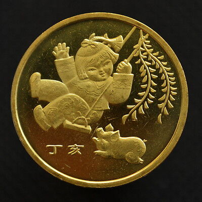 China 1 Yuan 2007.  Zodiac Series - Year of the Pig, km1652, UNC Coin.