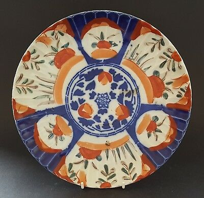Red  blue Japanese Imari vintage Victorian Meiji Period oriental antique plate A