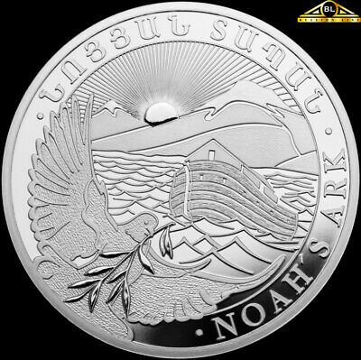 2018 1oz Silver Noah's Ark Coin with FREE CAPSULE