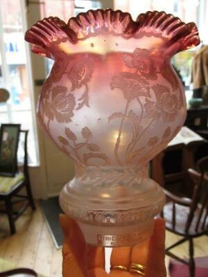 "Victorian etched oil lamp shade 2 1/2"" diameter"