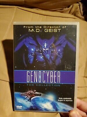 Genocyber: The Collection (DVD, 2000)