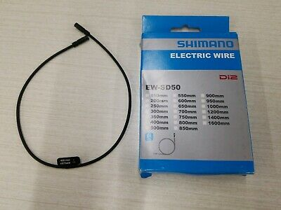 250mm Shimano EW-SD50 Di2 9070 6870 6770 Electric Gear Cable Wire E-Tube