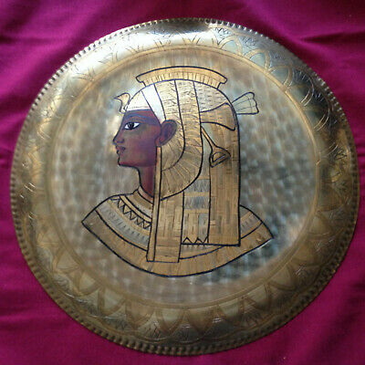"Brass Middle Eastern Inlay Plate 12"" Wall Hanging"