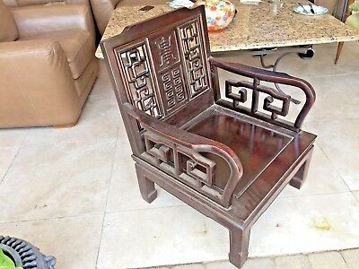 ANTIQUE 18-19th C CHINESE BLACK PATINA WOOD ARM CHAIR