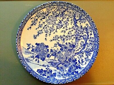 Beautiful Antique Chinese Blue On White Porcelain Plate Charger W/ Birds Marked