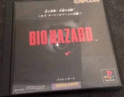 Biohazard Resident Evil Ps Ps One Psone Playstation No Playstaton2