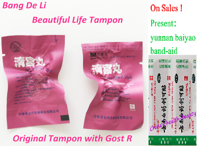 10 Pcs Chinese herbal Tampon for Women(Clean Point Tampons)邦德利清宫丸,100% original