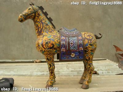"""17""""Chinese classic Copper Bronze cloisonne  Fengshui enamel Lucky Horse"""