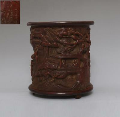 Perfect Chinese Carved Bamboo Brush Pot With Yaozeng Mark