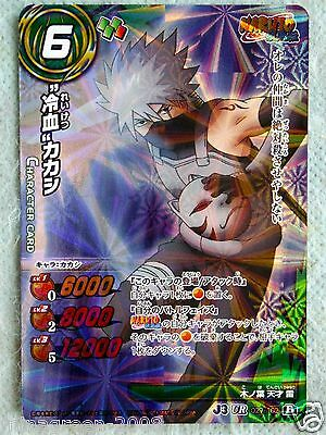 J-Heroes J2 Naruto Miracle Battle Carddass 009//102 R AS02