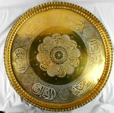 Beautiful Large Middle Eastern Brass Tray Engraved with Arabic Calligraphy