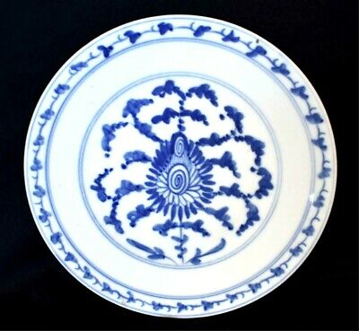 Antique Japanese IMARI blue-and-white porcelain ware plate