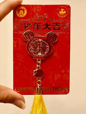 Disney Parks DCA 2019 Chinese Lunar New Year Of Pig AP Mickey Lantern LE Pin