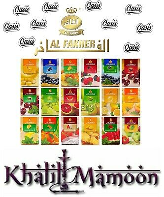 GENUINE AL FAKHER | OASIS RASPBERRY 50g | FREE FAST 1ST CLASS DELIVERY