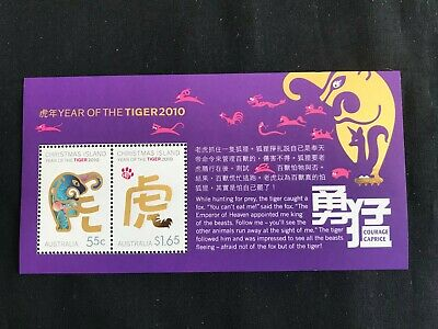 2010 Christmas Island Year Of The Tiger Mini Sheet  Mint Never Hinged, Clean