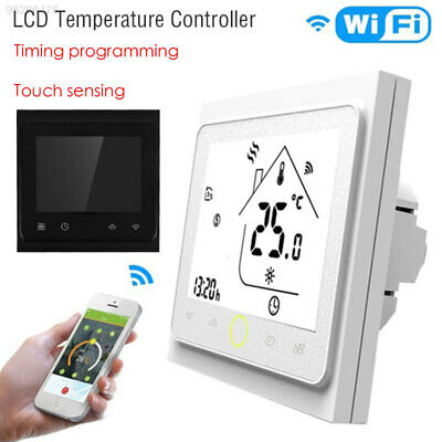 8904 Thermostat NO WiFi Gas Boiler Heating Smart NEW Temperature Controller