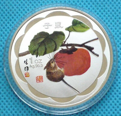Exquisite Chinese Lunar Zodiac Year of the Rat Colored Silver Coin