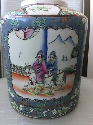 Floral Cylinder Ginger Jar No Lid Asian Women On Horses Collectible RARE Antique