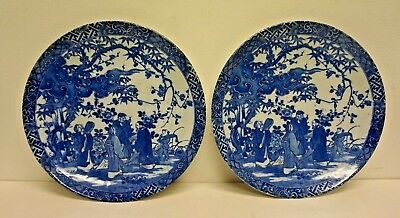 Matching Pair Vintage Japanese Blue White Transfer Chargers Signed 12""