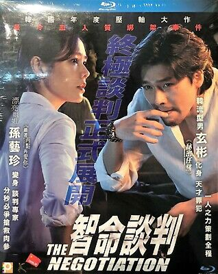 the man from nowhere eng sub
