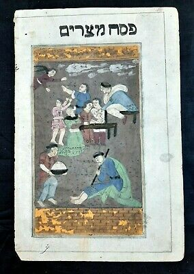 Original VERY OLD double sided Japanese PAPER