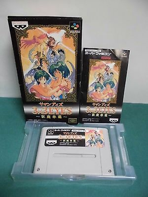 SNES -- 3x3 EYES -- Boxed. Can be data save! Super famicom. Japan game. 15968