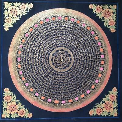 Tibetan Buddhist Painting ANTIQUE PAINTING Nepalese people Tibet Mandala 652a