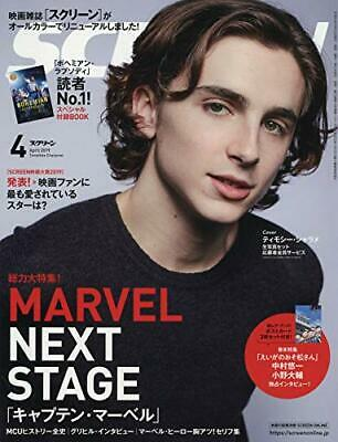 SCREEN 2019 April Timothee Chalamet Cover Japanese Movie Magazine w/Tracking# JP