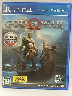 God of War PS4 Great condition