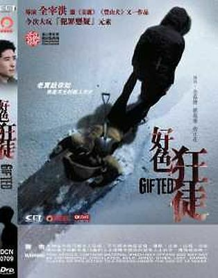 Gifted 2014 Dvd Korean Movie With Eng Sub (Region 3)