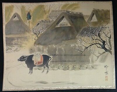 """Antique Chinese painting on silk. Qing dyn. 19th c. 14 ½""""x 11 5/8""""."""